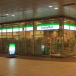 ファミリーマート汐留シオサイト店