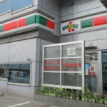 サンクス新整備場駅前店