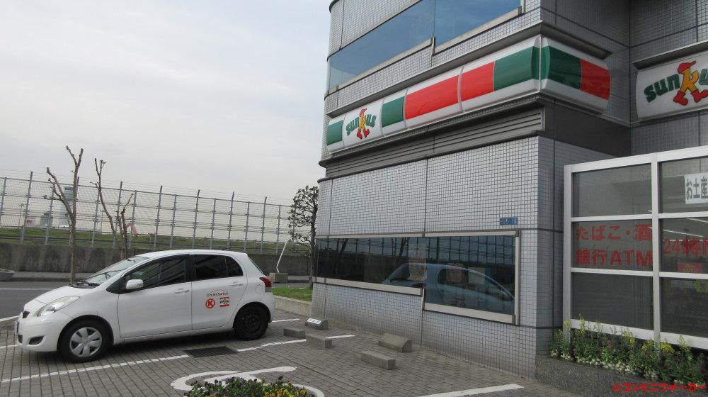 サンクス新整備場駅前店 サークルKサンクス営業車