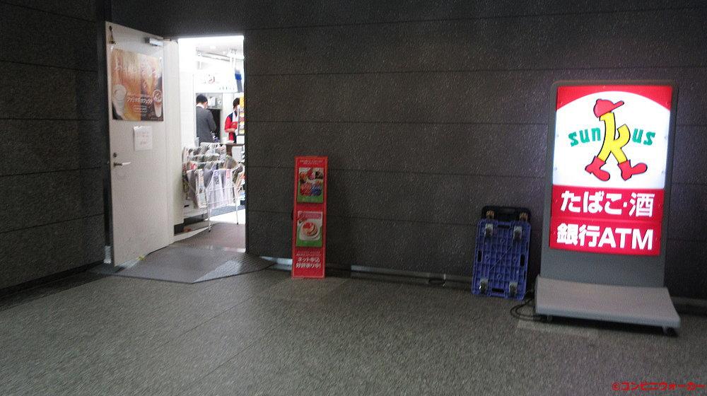 サンクス新整備場駅前店 ビル内通用口