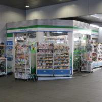 ファミリーマートエスタシオ名鉄岐阜駅ホーム店