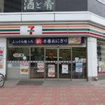 セブンイレブン豊洲店