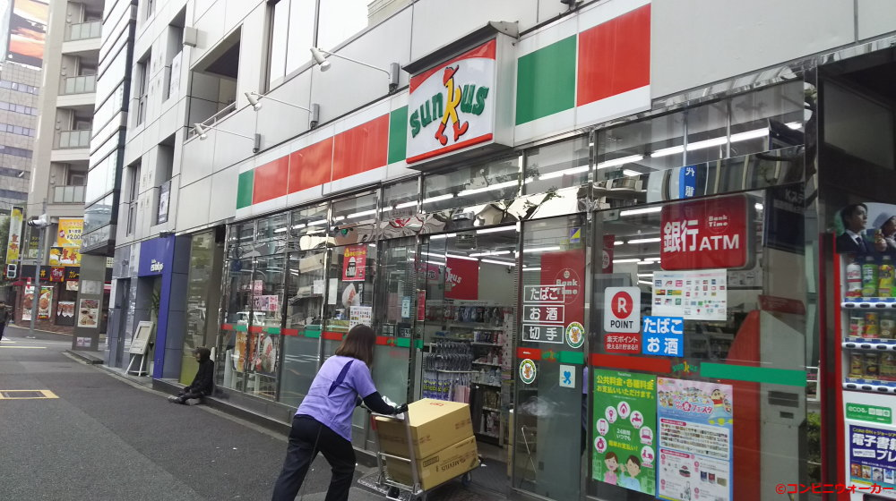 サンクス新宿二丁目店