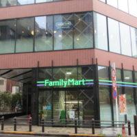 ファミリーマート日枝神社前店