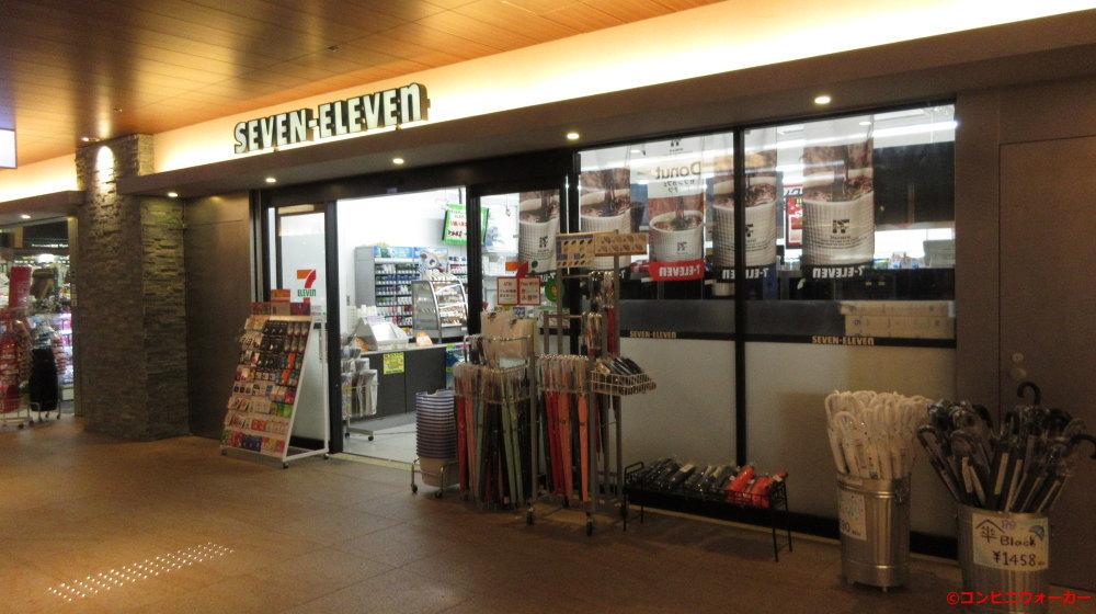 セブンイレブン赤坂Bizタワー店