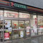 セブンイレブン赤坂3丁目一ツ木通り店