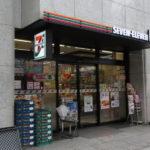 セブンイレブン銀座7丁目店