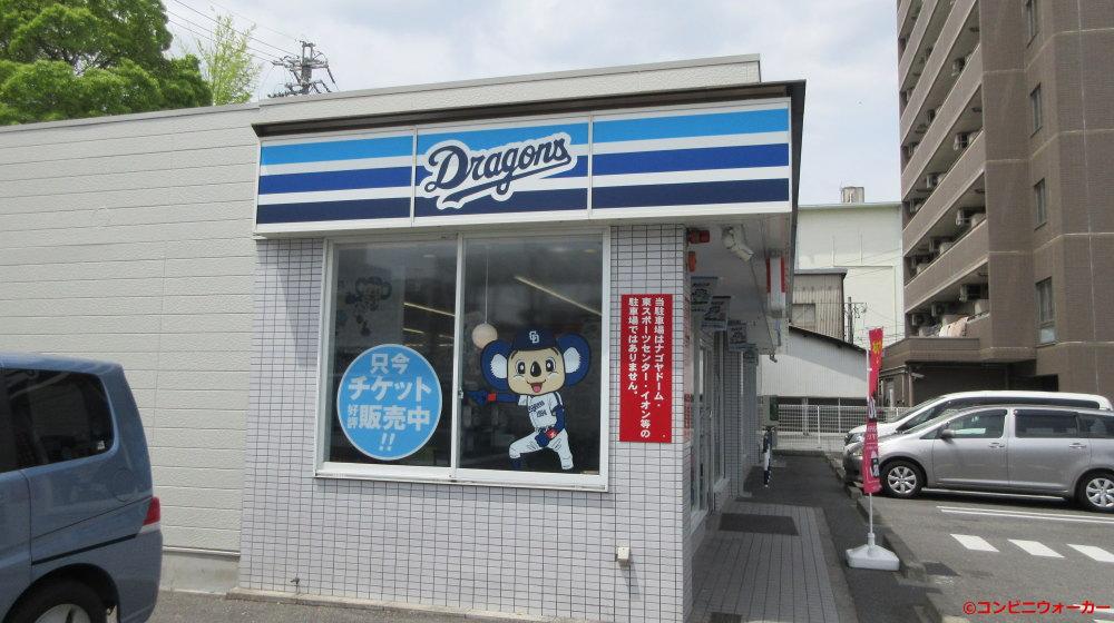 ファミリーマート ナゴヤドーム前店 店舗側面