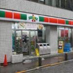 サンクス エスプラナード赤坂店