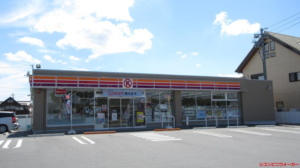 サークルK西尾下矢田町店
