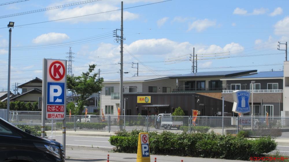 サークルK西尾下矢田町店 サークルKとローソンのロゴ看板