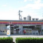 サークルK碧南塩浜町店