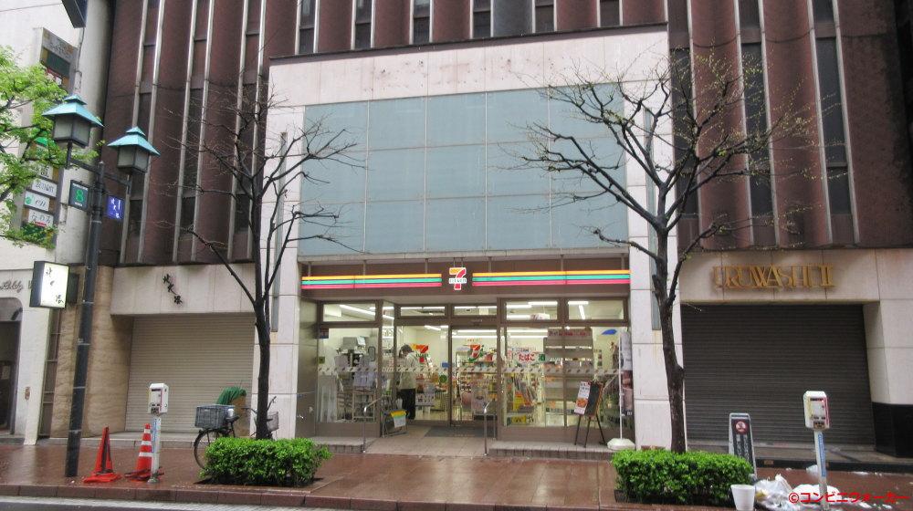 セブンイレブン銀座八丁目店