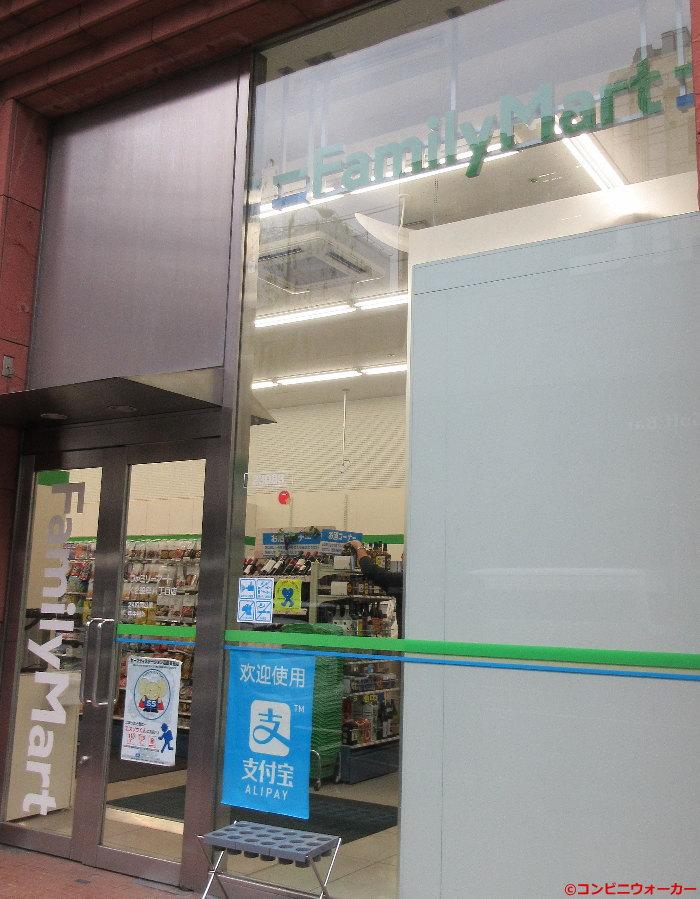 ファミリーマート K2銀座八丁目店