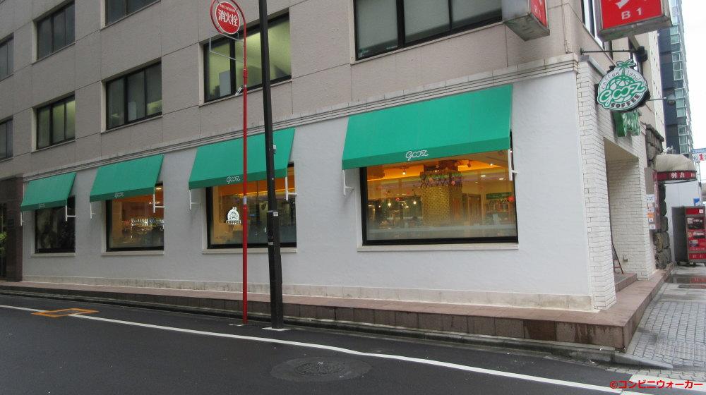 gooz(グーツ)銀座店