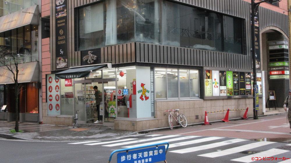 サンクス銀座八丁目店