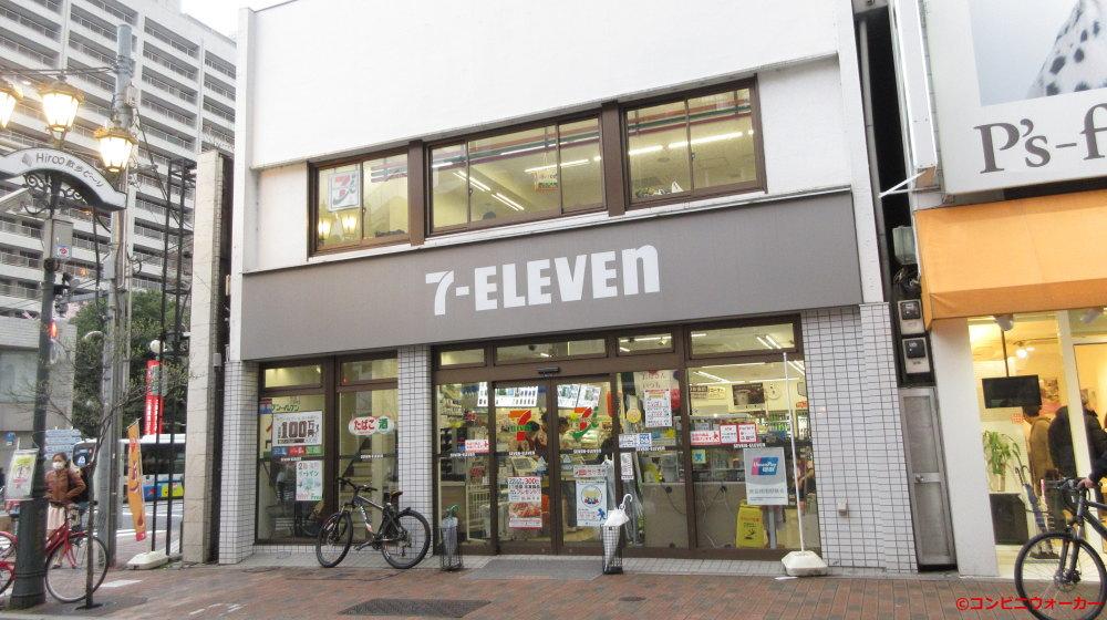 セブンイレブン広尾駅前店