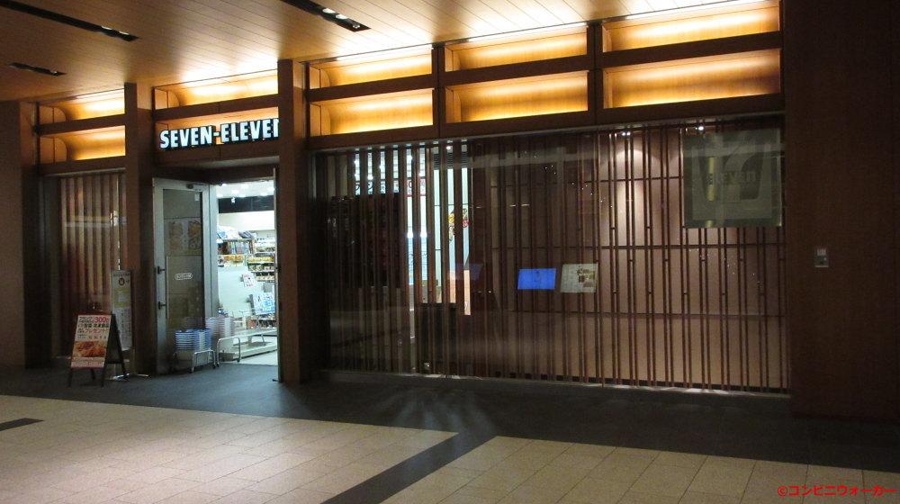 セブンイレブン東京ミッドタウン店