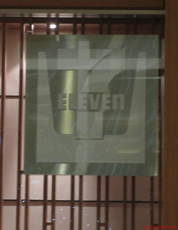セブンイレブン東京ミッドタウン店 ロゴマーク