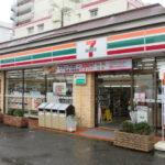 セブンイレブン春日部西口店