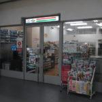 サンクスミニ文京シビックセンター店