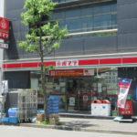 ポプラ三崎町1丁目店