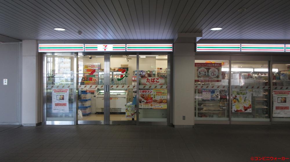 セブンイレブンゆりかもめ豊洲駅店