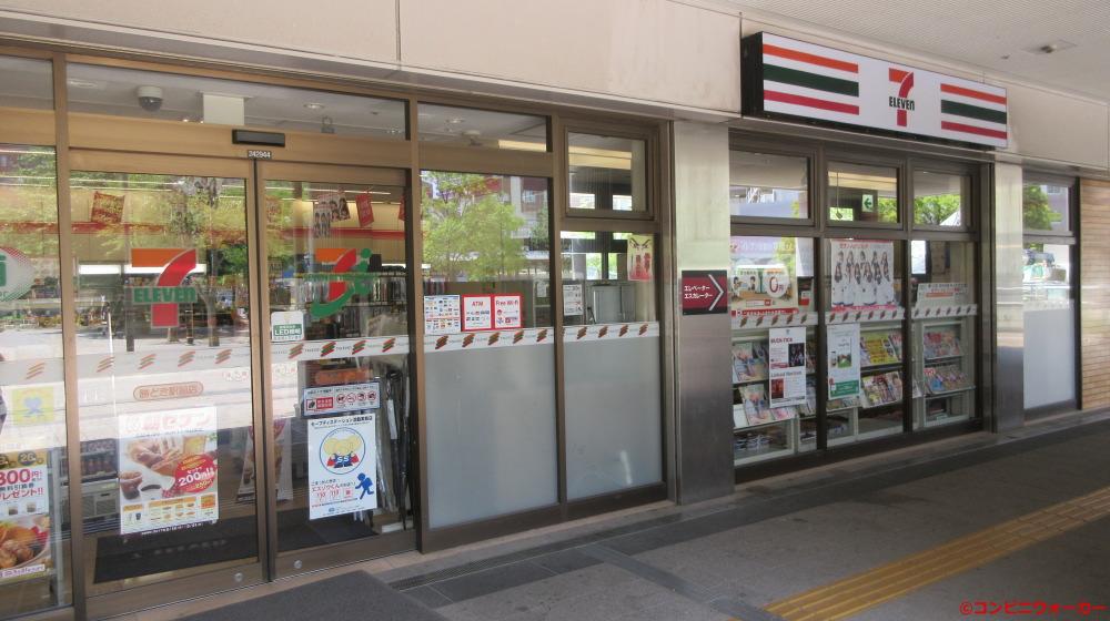 セブンイレブン勝どき駅前店