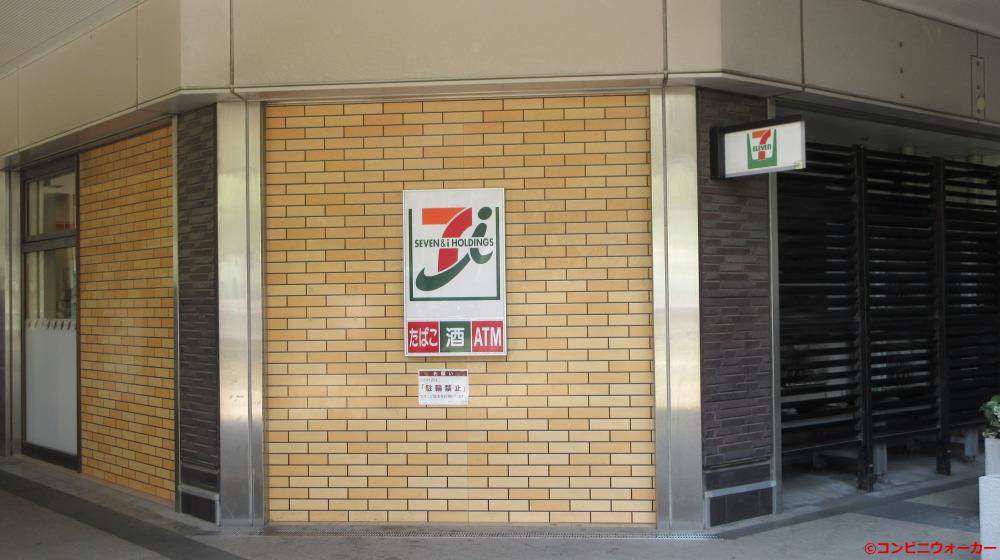 セブンイレブン勝どき駅前店 ロゴマーク