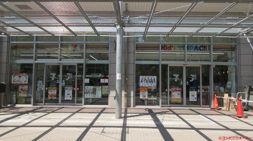 セブンイレブン勝どきグロウスタウン店