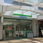 ファミリーマート晴海トリトン店