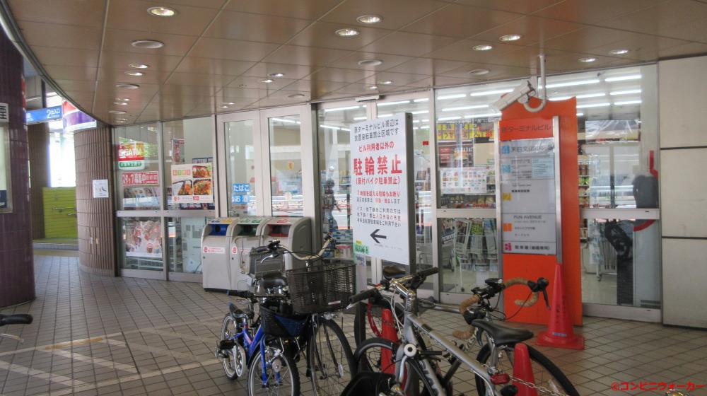 サークルK原ターミナル店
