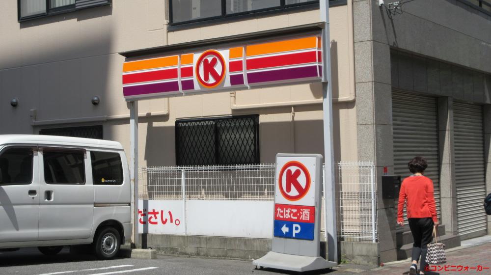 サークルK名古屋東別院店 ロゴ看板