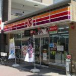 サークルK東別院駅前店