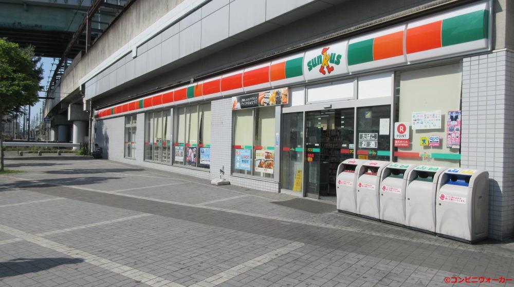 サンクス上小田井店