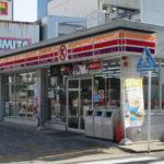 サークルK那古野二丁目店