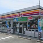 サークルK豊橋東三ノ輪店