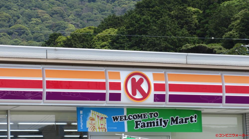 サークルK豊橋多米西町店 ファサード看板(WELCOME TO FamilyMart!)
