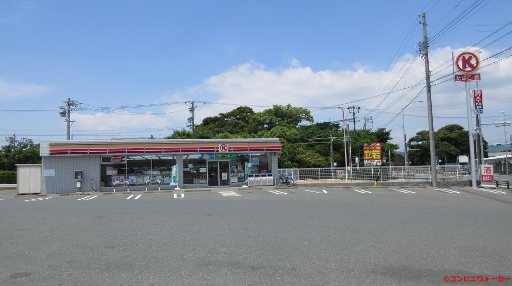 サークルK豊橋一里山店