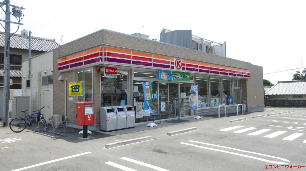 サークルK豊橋多米東町三丁目店
