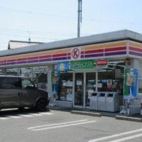 サークルK牛川田ノ上店