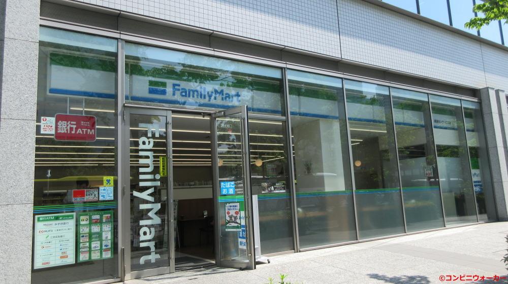 ファミリーマート晴海センタービル店