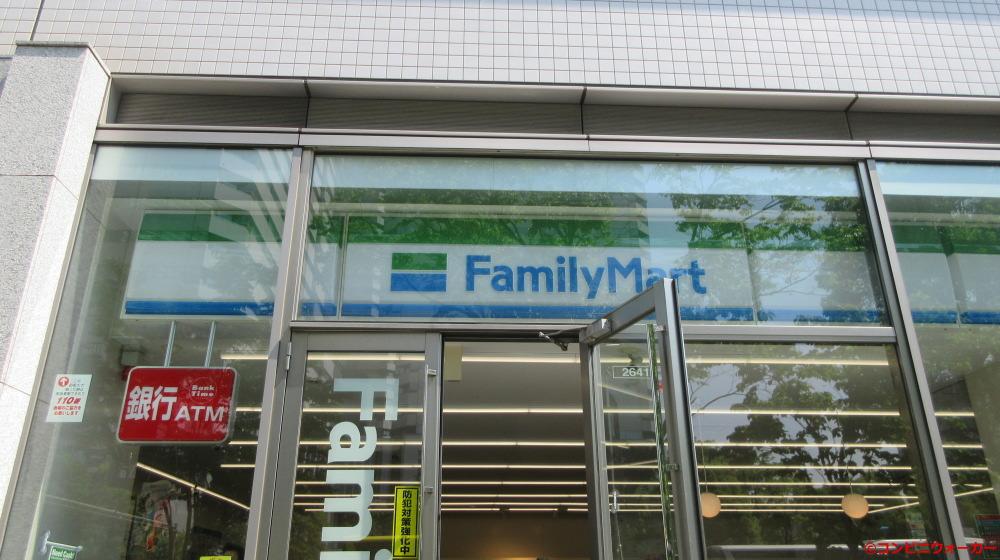 ファミリーマート晴海センタービル店 ファサード看板