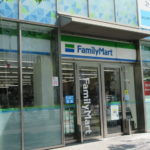 ファミリーマート晴海フロント店
