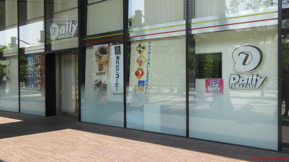 デイリーヤマザキ豊洲キュービックガーデン店