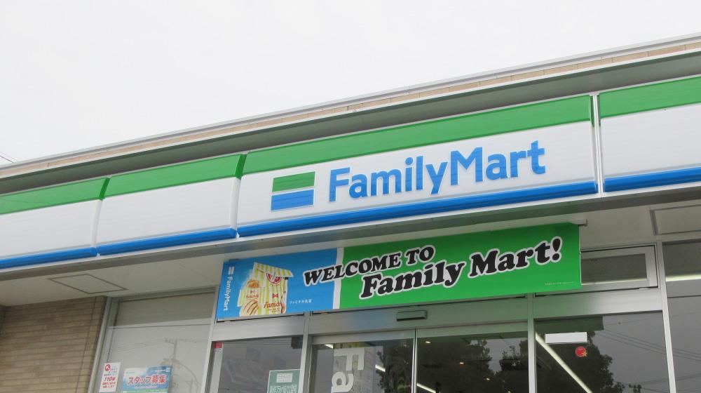 ファミリーマート(旧サークルK・サンクス))「WELCOME TO FamilyMart!」