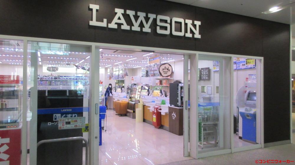 ローソン豊洲フロント店