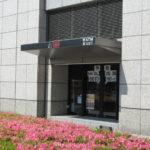 生活彩家 豊洲センタービル店