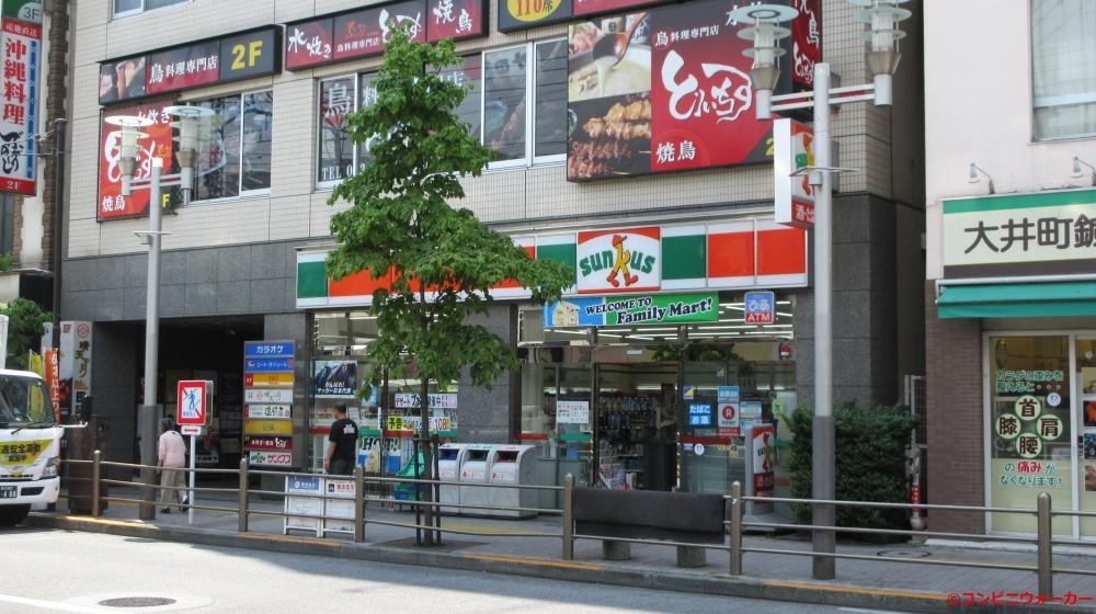 サンクス大井1丁目店