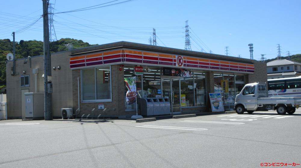 サークルK幸田町大草店